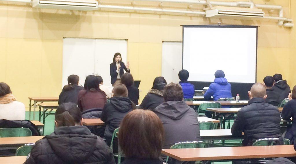 デュアルキャリア教育プログラムの実施報告 アスリートを対象としたプログラムの様子